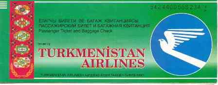 Turkmenistan_fr_s.jpg