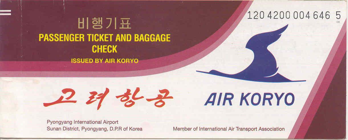 AirKoryo_fr_s.jpg