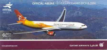 Qatar_fr.jpg