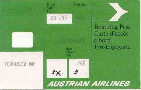 Austrian_BP_1994.jpg