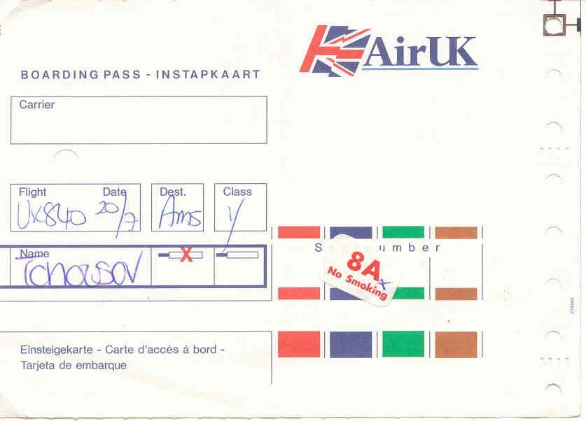 AirUK_BP.jpg