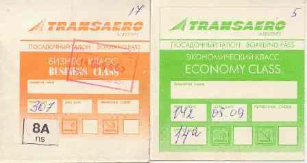 Transaero_BPDuo.jpg