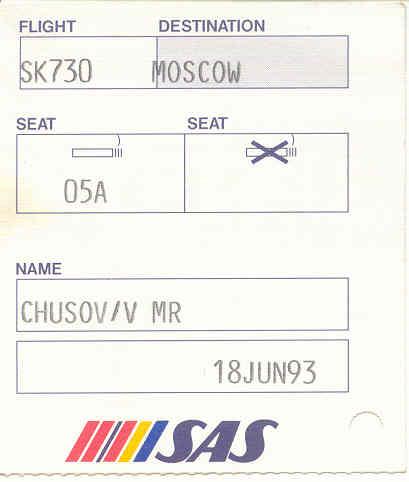 SAS_1993_ARN_SVO_L1.jpg