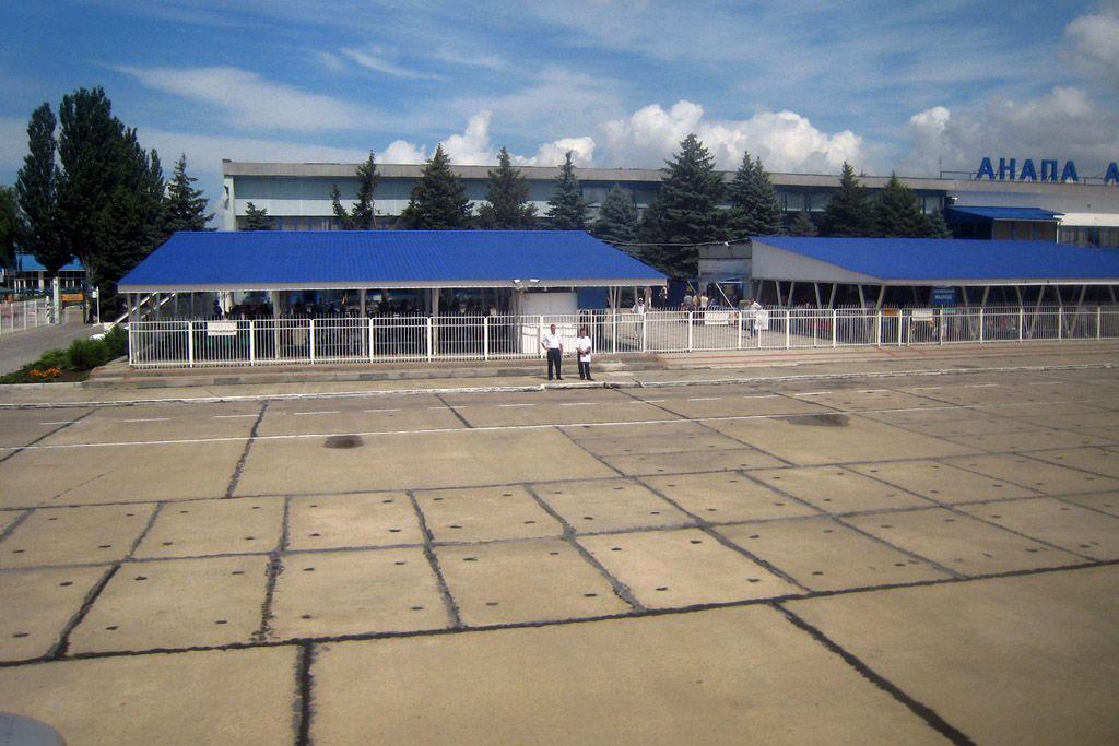 090714-aaq-terminal-1.jpg