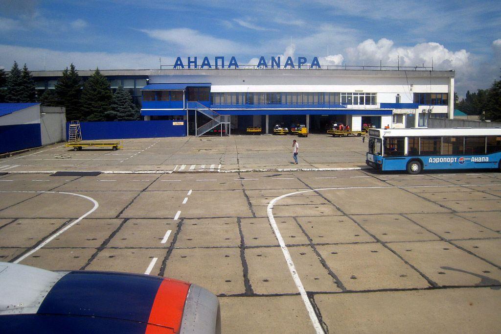 090714-aaq-terminal-2.jpg
