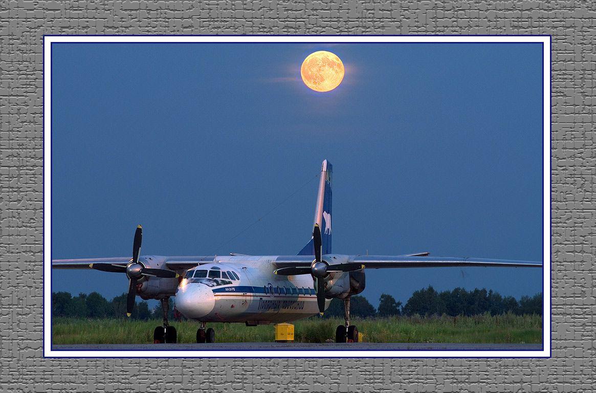 восход-луны.jpg