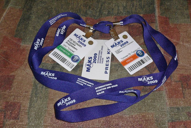 MAKS_2009_akkreditacia.jpg