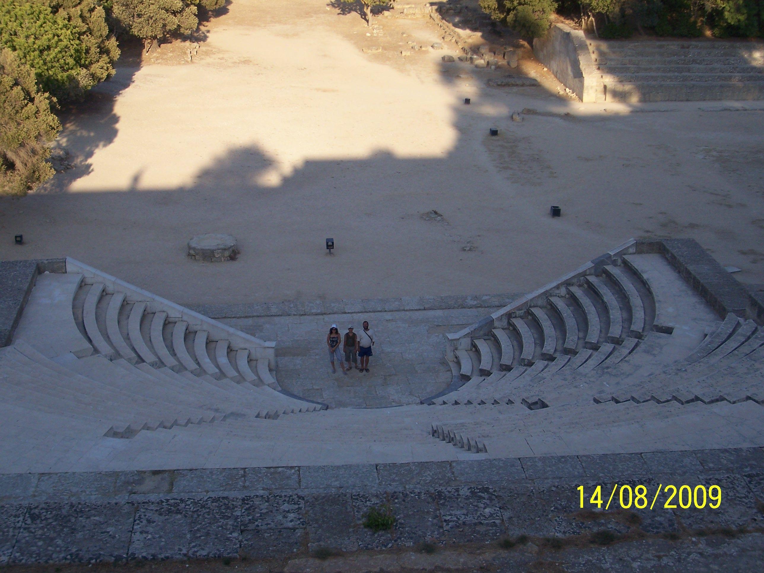 Греция2009 149.jpg