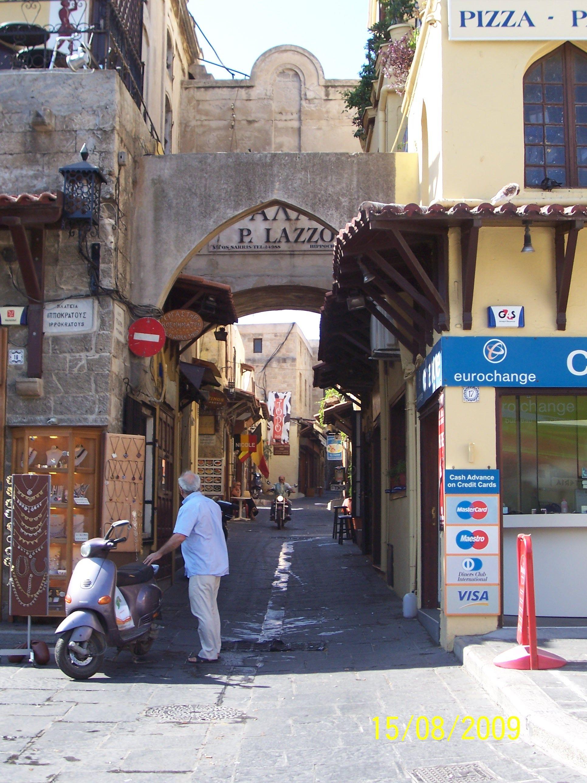 Греция2009 157.jpg