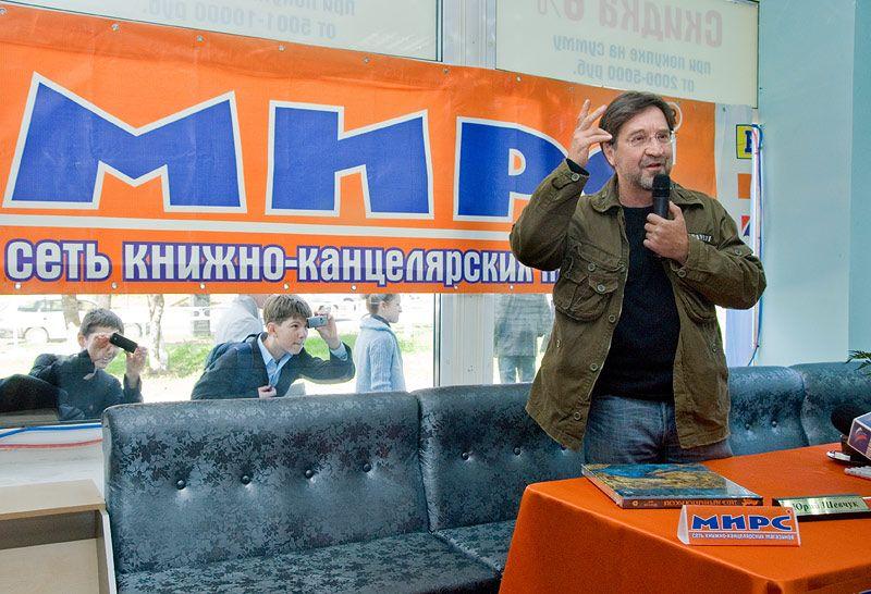 Ю.Шевчук_2.jpg