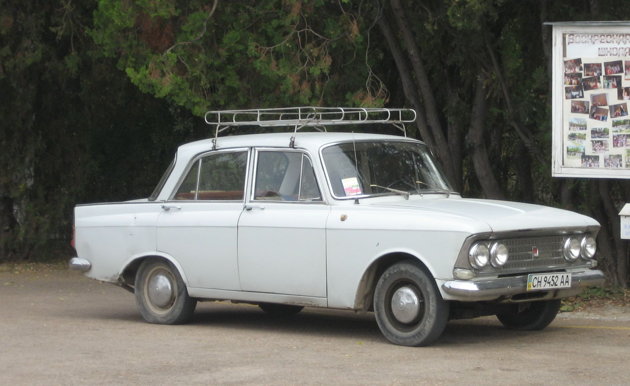 авто 3.jpg