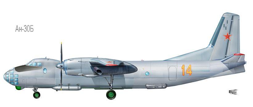Ан-30 Б интер.jpg