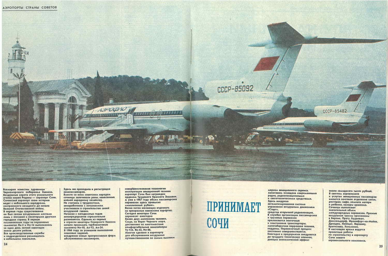 mag-GA-7-86.jpg
