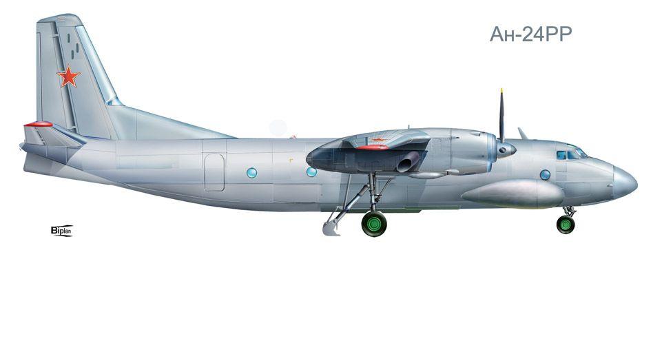 Ан-24РР бок интер.jpg