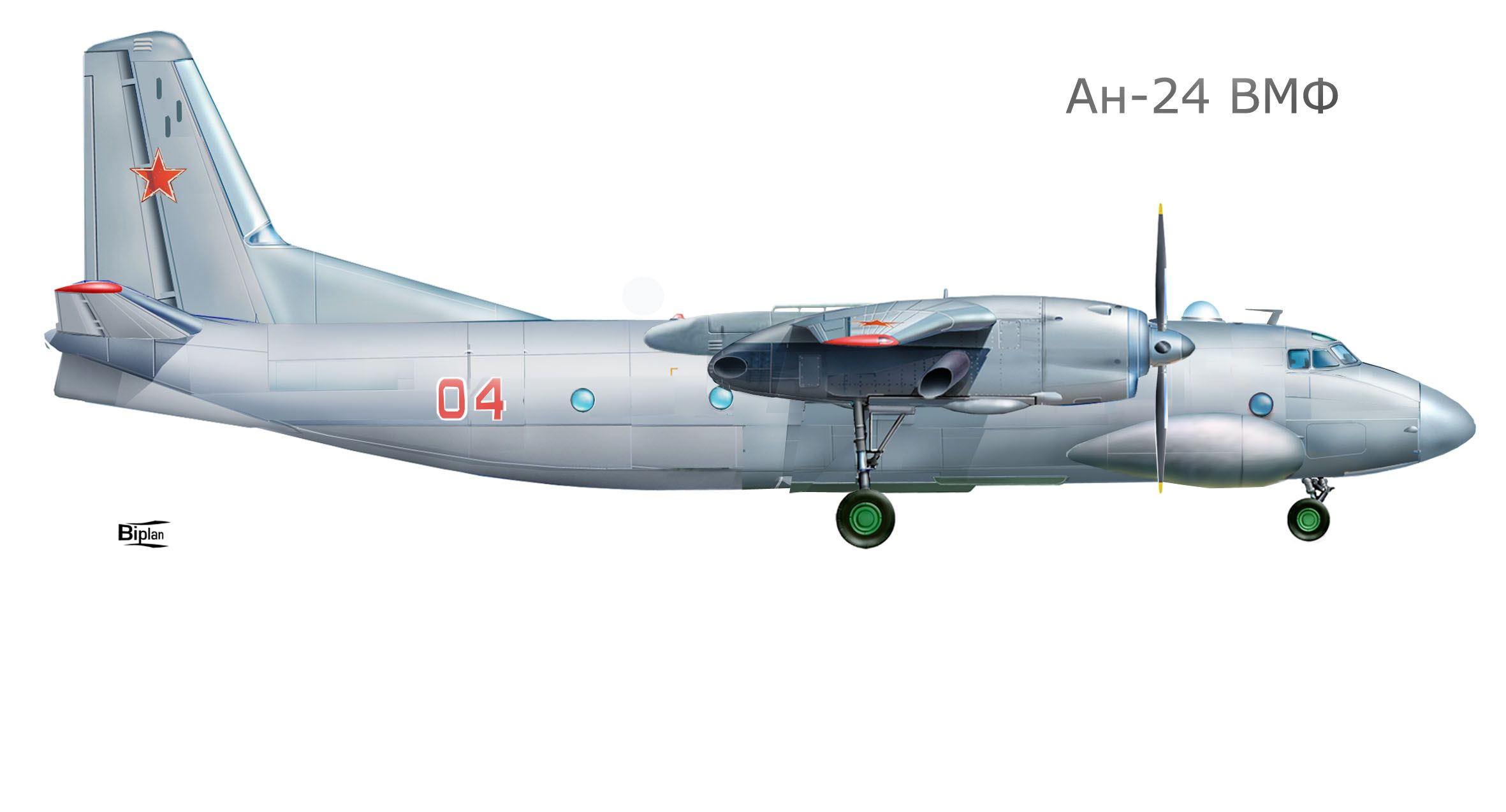 Ан-24 ВМФ интер.jpg