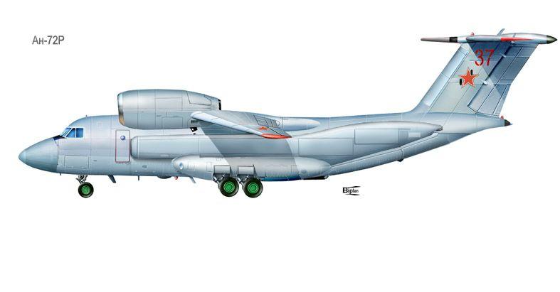 Ан-74 Р левый воен интер.jpg