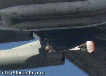 IL-76c.jpeg