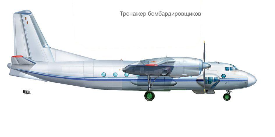 Ан-24 бомбардир интер.jpg