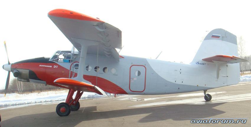 An-3T KrasAvia.jpg