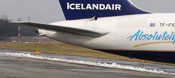 757-хвост.jpg