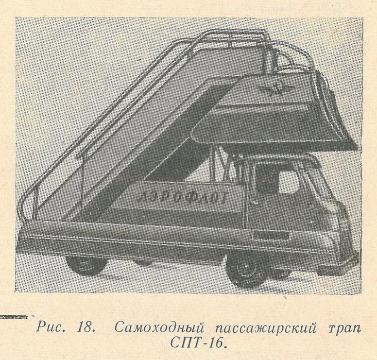 Копия ris-18_(PGRM-1968)_новый размер.jpg