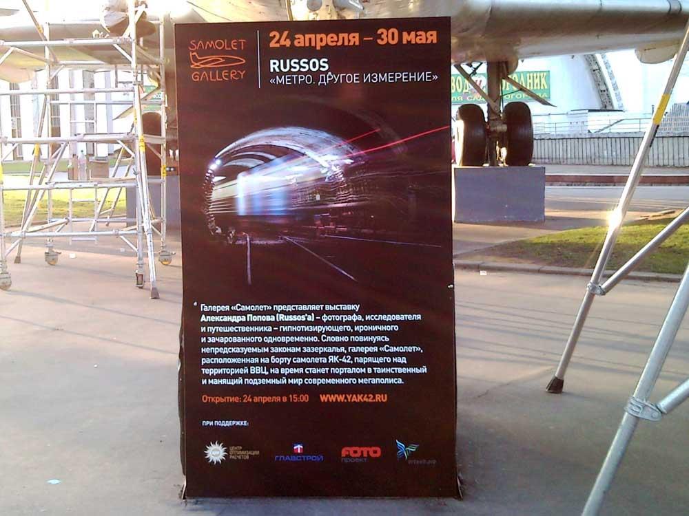 SNC00121.jpg