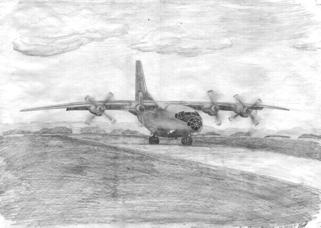 An-12 веб.jpg