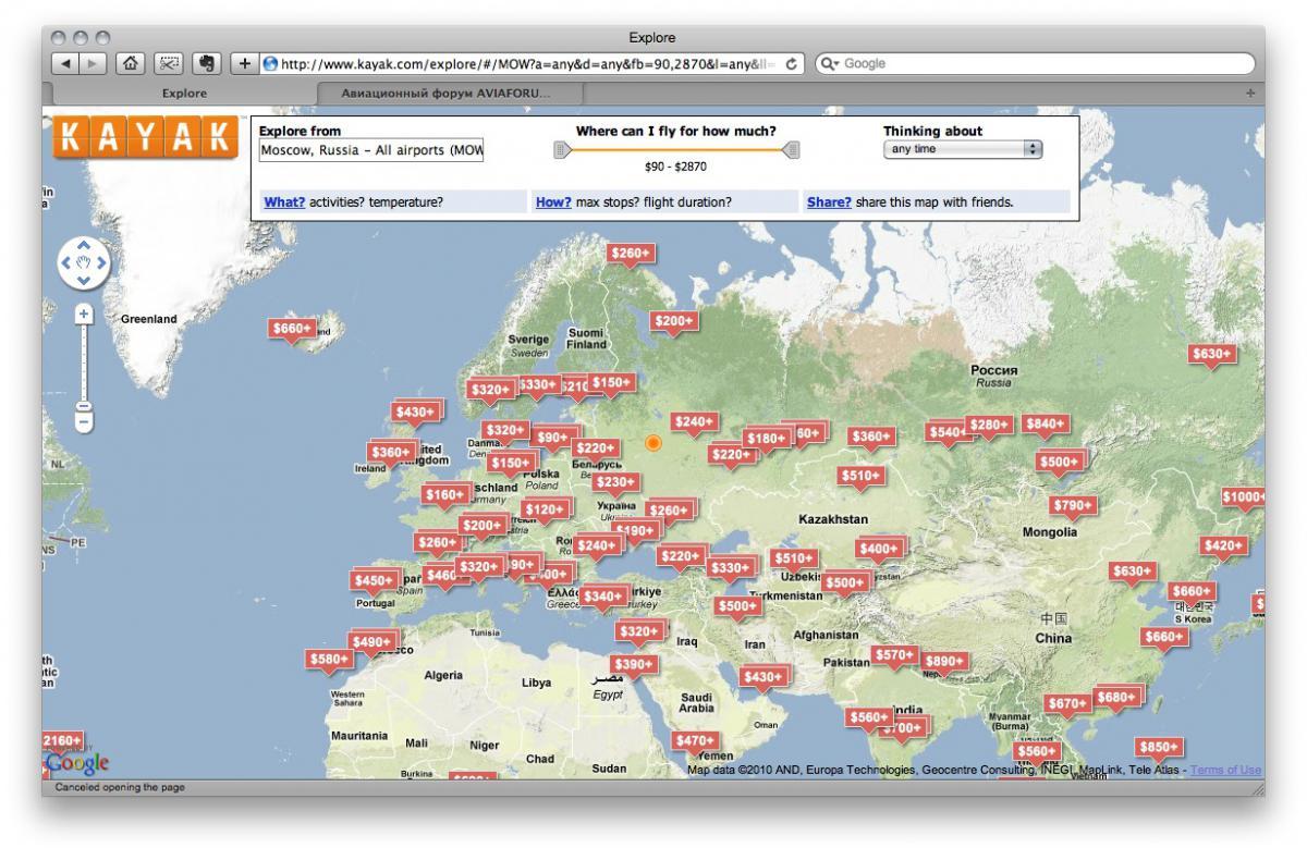 Screen shot 2010-06-15 at 11.17.31.jpg