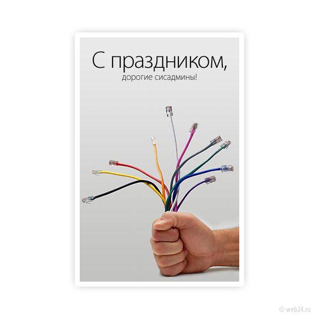 0_29a54_9e6d40f_orig.jpg