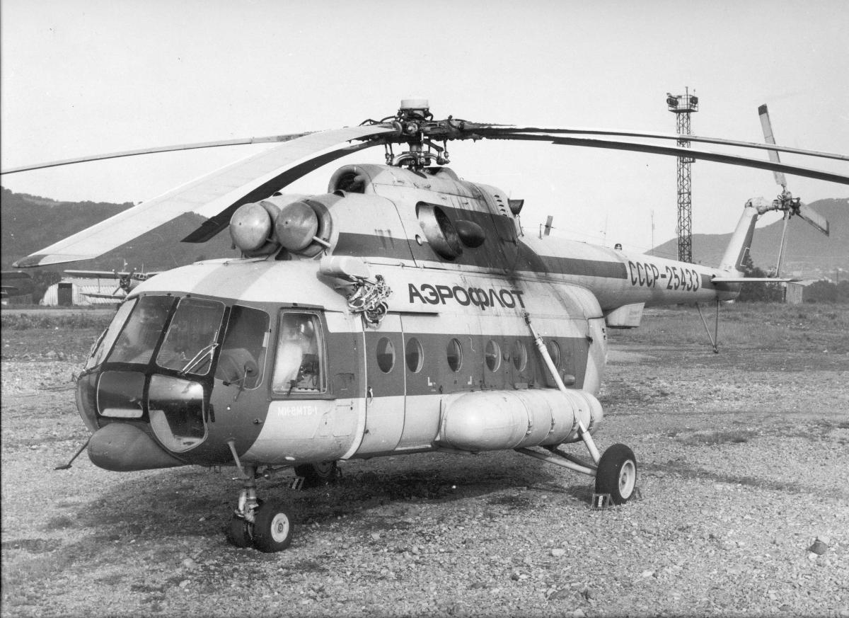 Ми-8мтв Хлктр.1991г..jpg