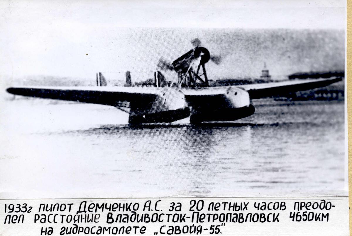 Музей , САВОЙЯ-55.jpg