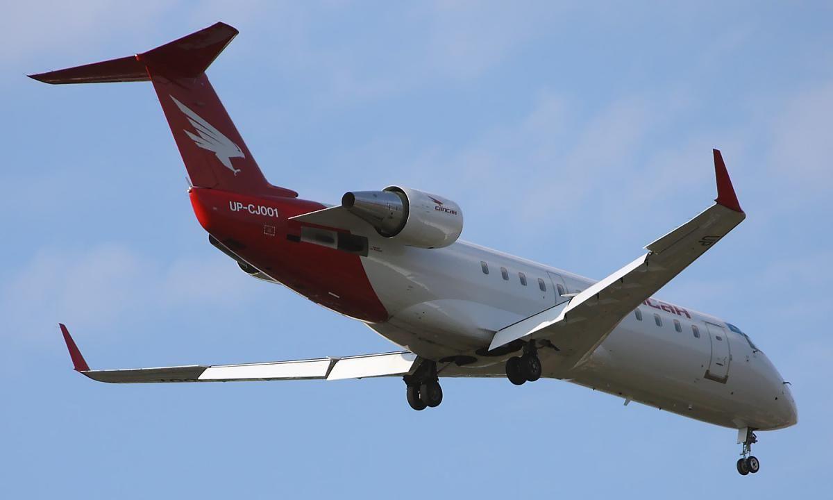 CRJ-100_Sapsan.jpg