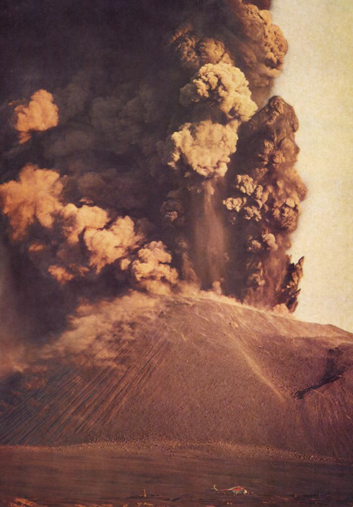 вертолет вулкан.jpg