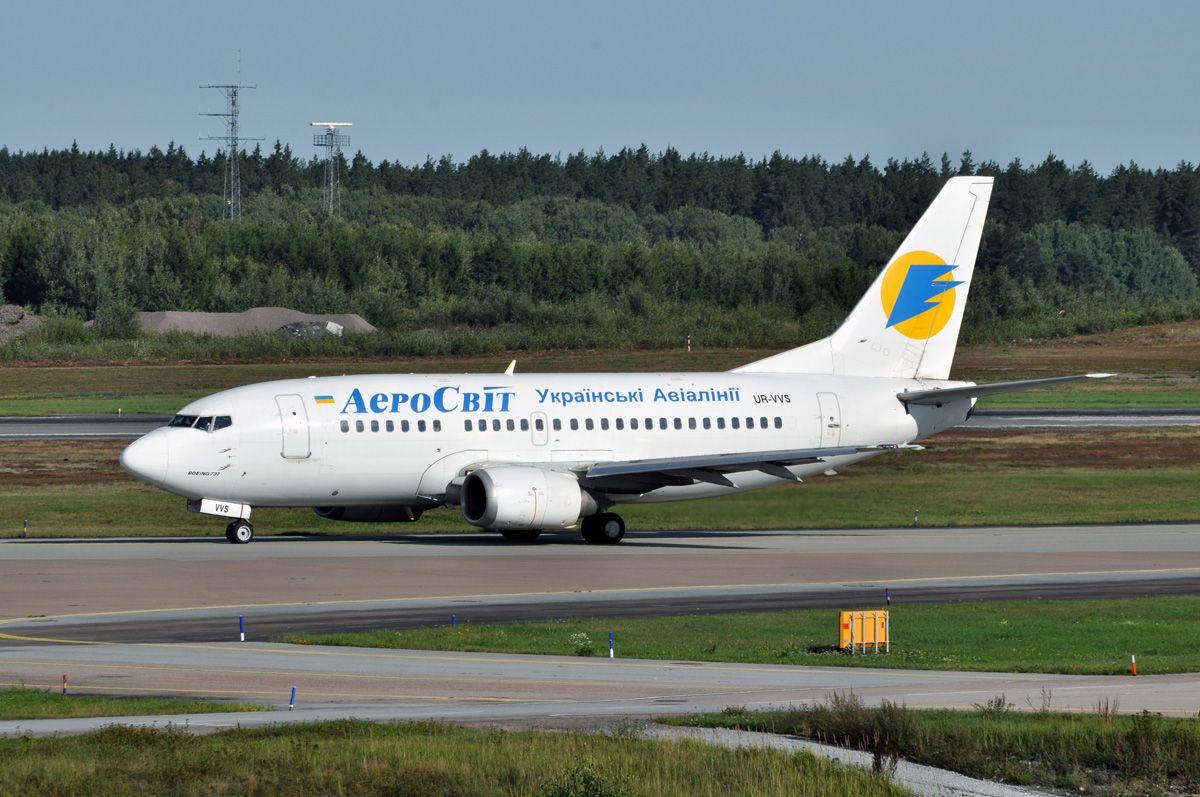 UR-VVS - Boeing 737-5Q8 - Aerosvit Airlines.jpg