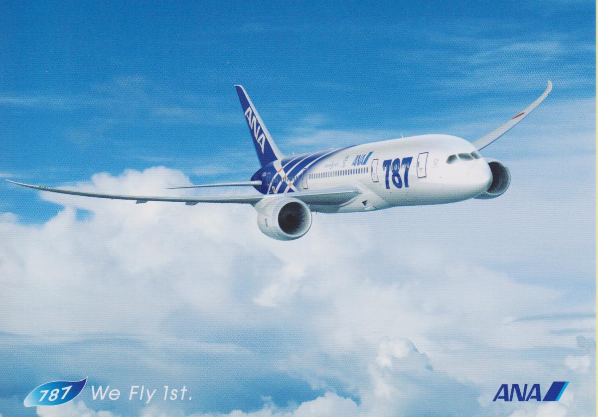 787_ANA_Postcard.jpg