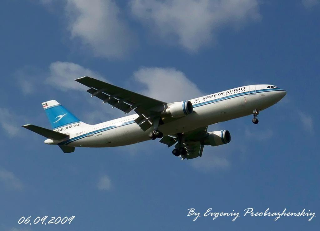 Kuwait (A300).jpg