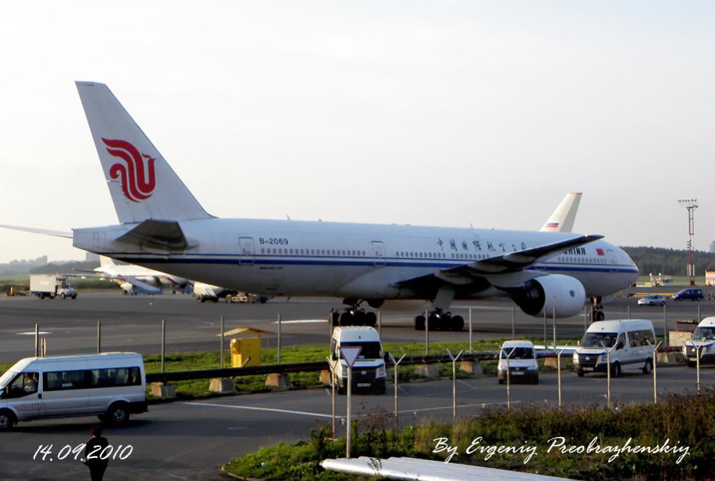 B-2069.jpg