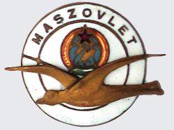 maszovlet_250.jpg