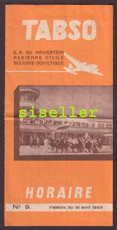 Расписание 1953.jpg