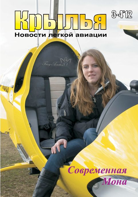 obl KRILA3-4-2012+.jpg