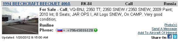 VQ-BNJ for sale.jpg