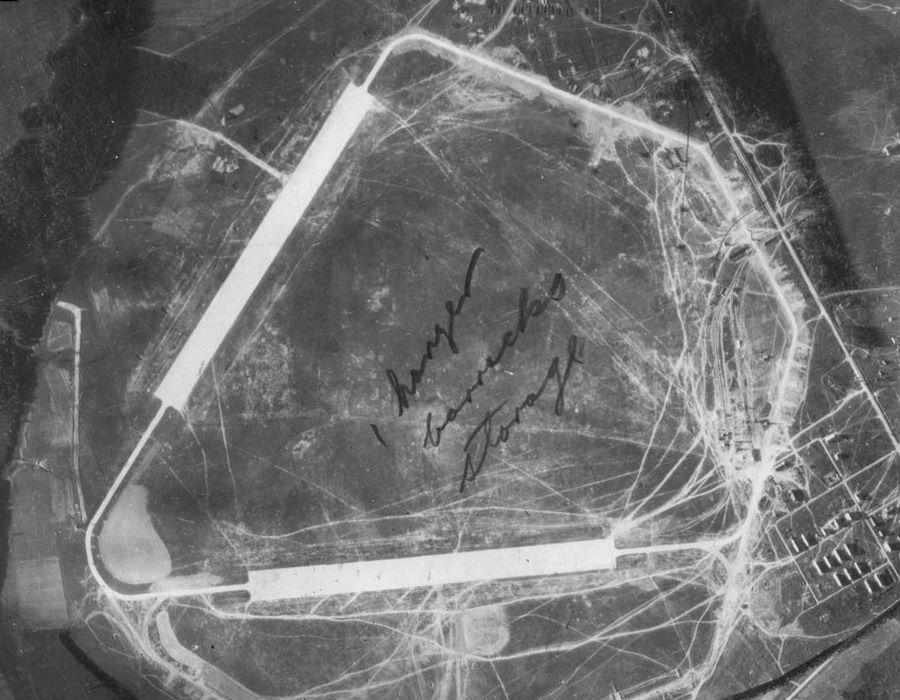 Остафьево 1942.jpg