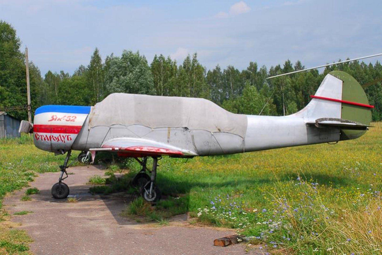 Як-52 «Стародуб».jpg