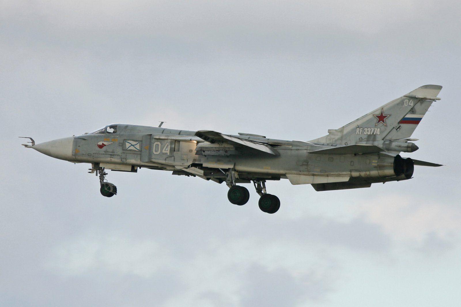 Su-24 Fencer-B 04 - RF-33774.jpg