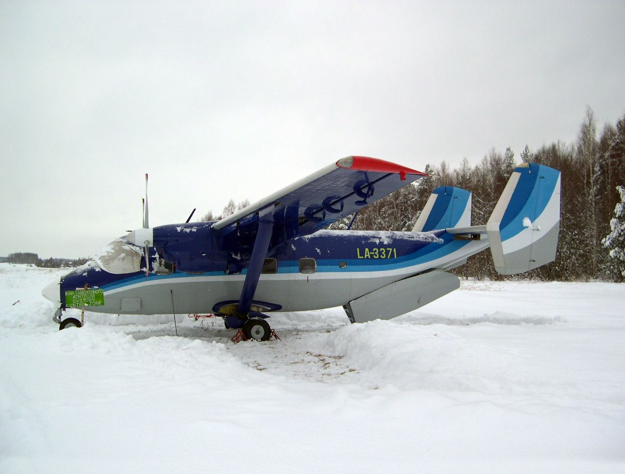 An-28 (22).jpg