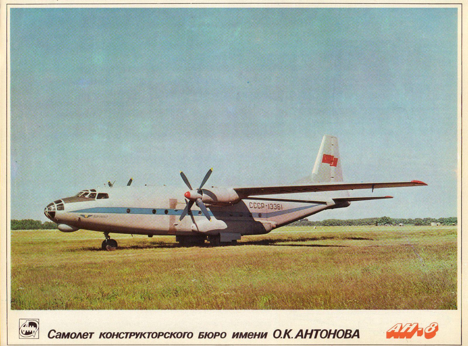 An-8 CCCP-13361.jpg
