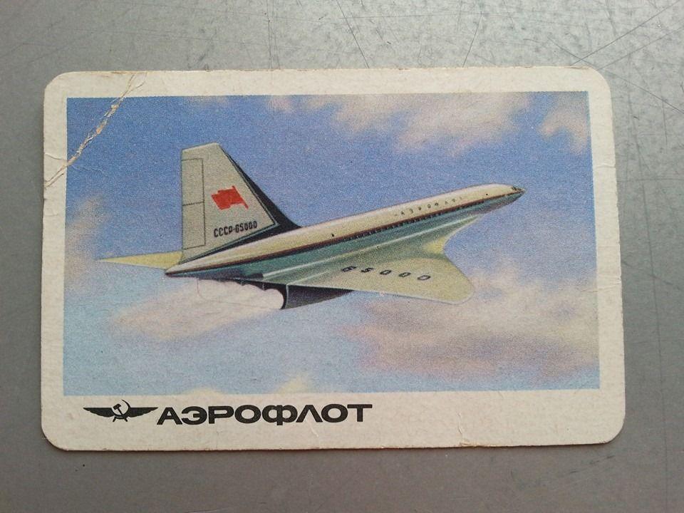 Tu-144 CCCP-65000 Kalendarik.jpg