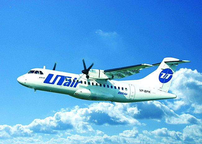 ATR-42.jpg