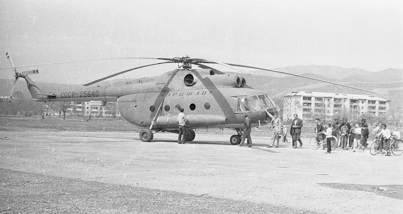 Вертолёт Нурек 70-е.jpg
