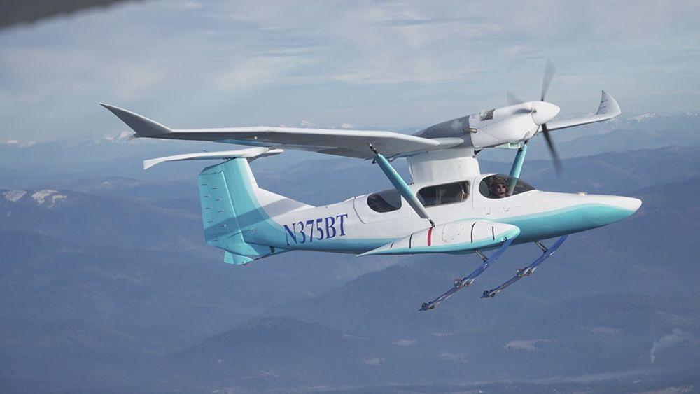 skigull-first-flight.jpg